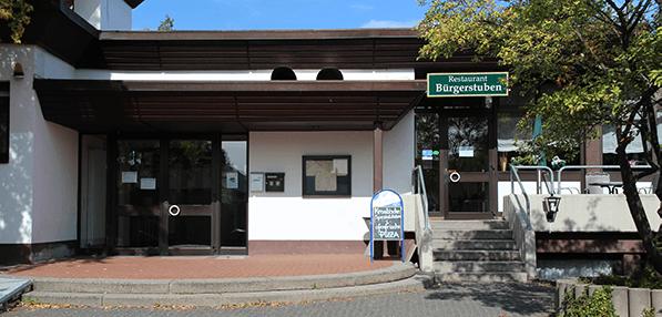 Hüttenberger Bürgerstuben